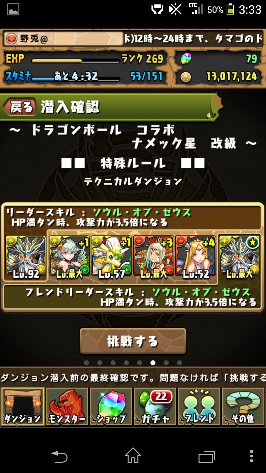 Screenshot_2014-06-06-03-33-49.png
