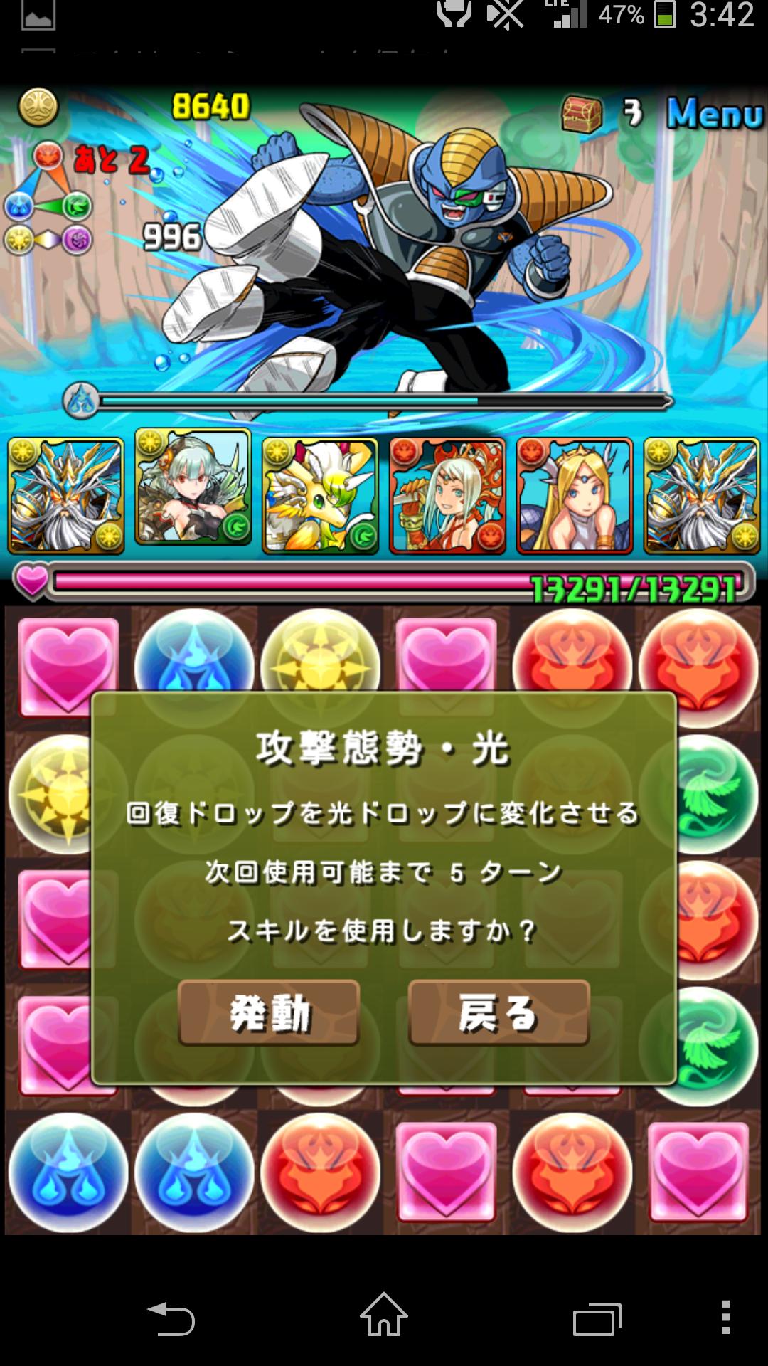 Screenshot_2014-06-06-03-42-14.png