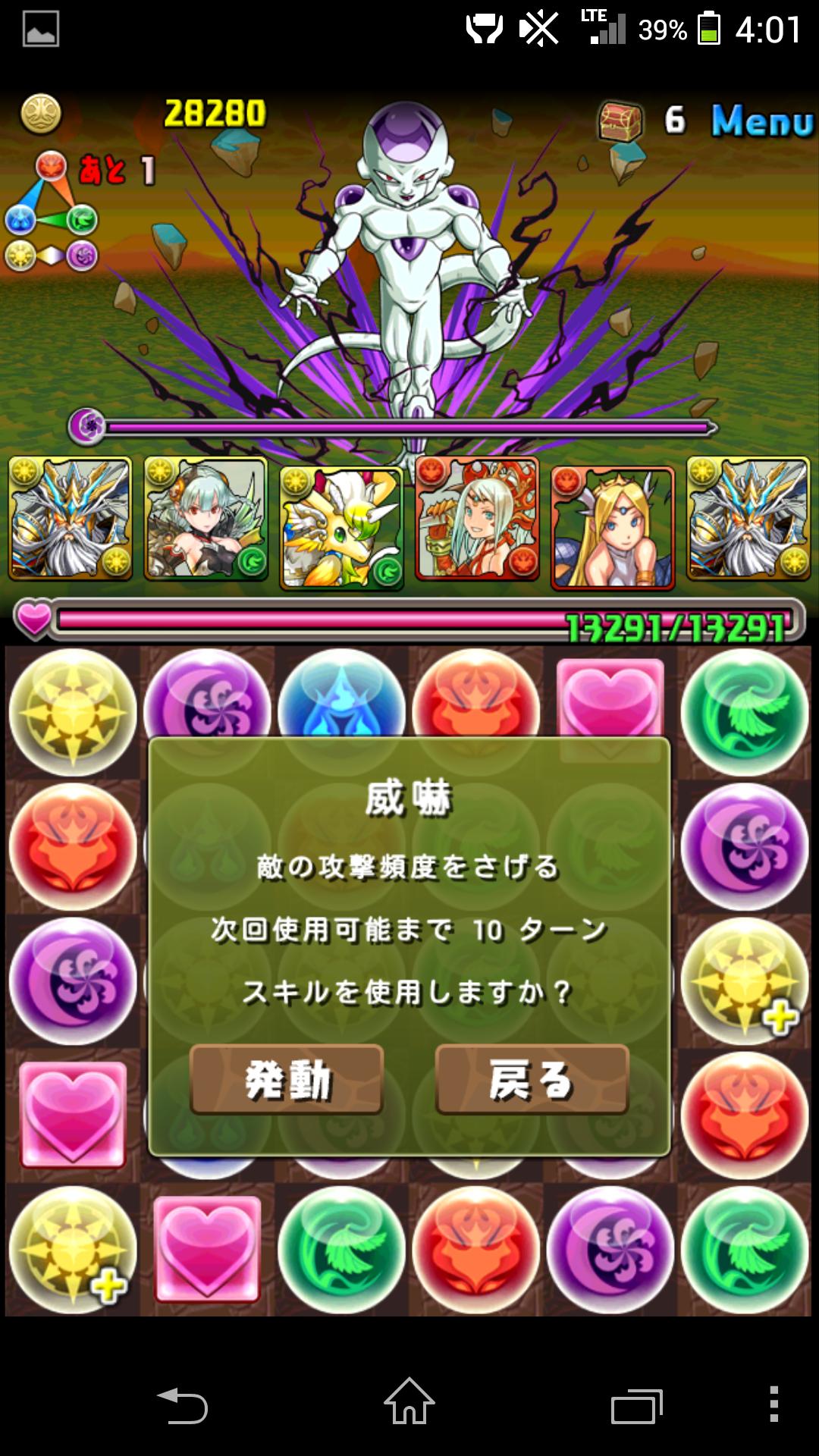 Screenshot_2014-06-06-04-01-04.png
