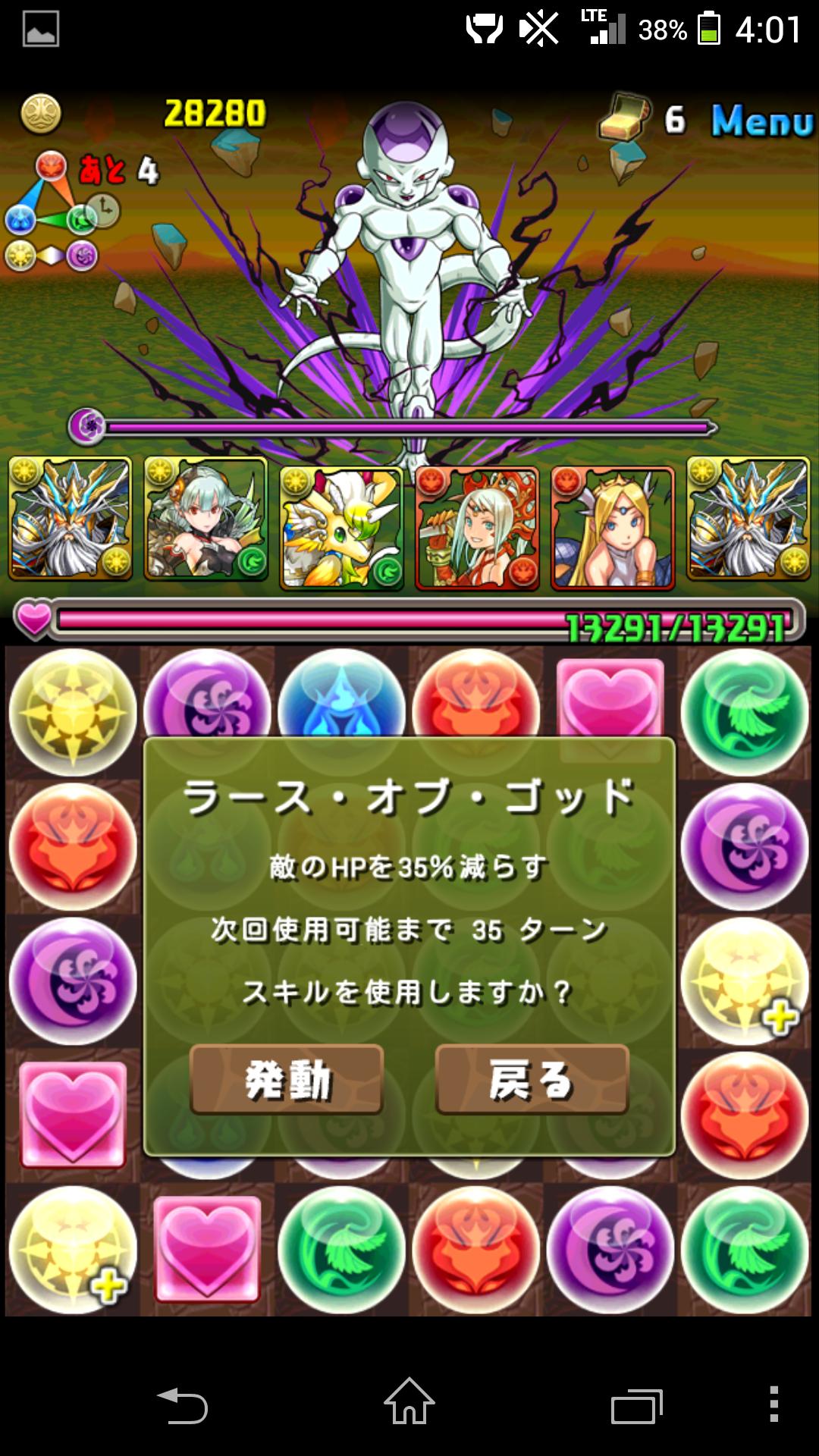 Screenshot_2014-06-06-04-01-10.png