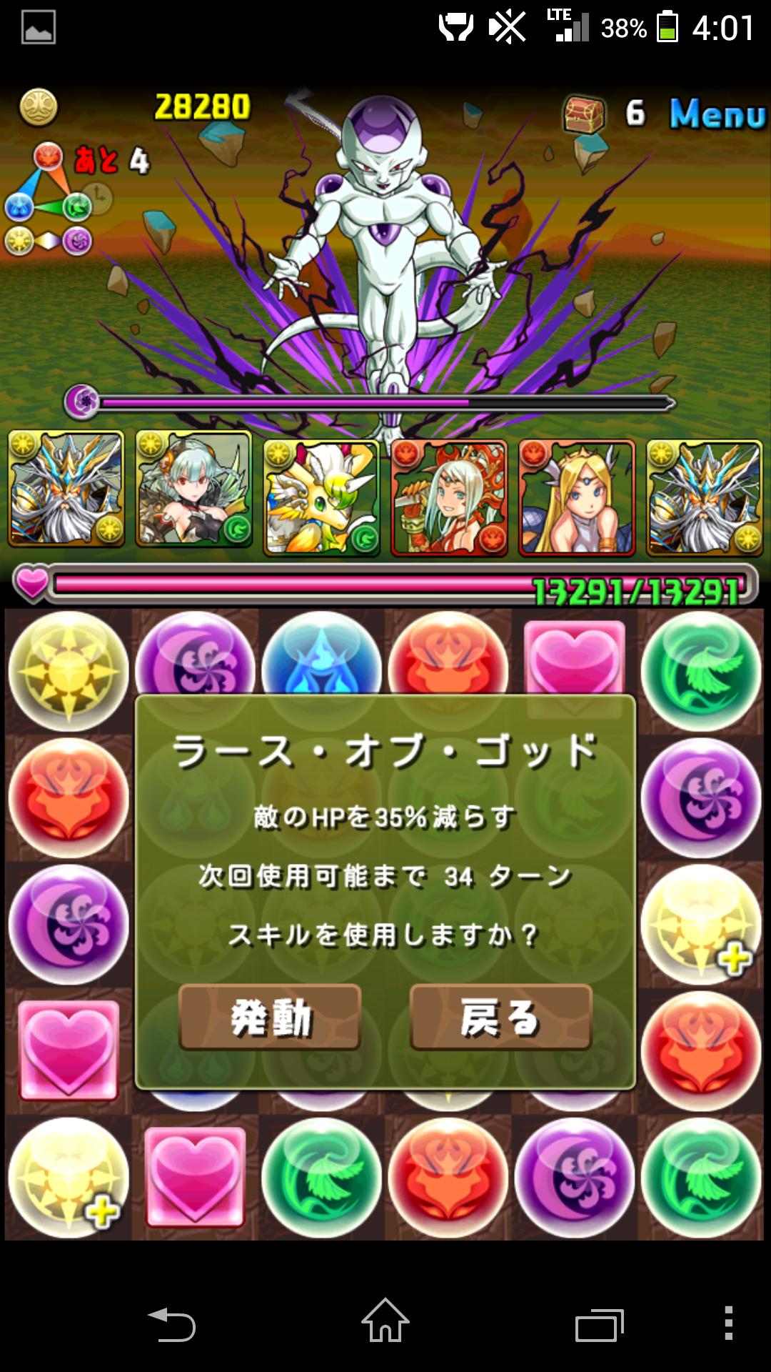Screenshot_2014-06-06-04-01-22.png