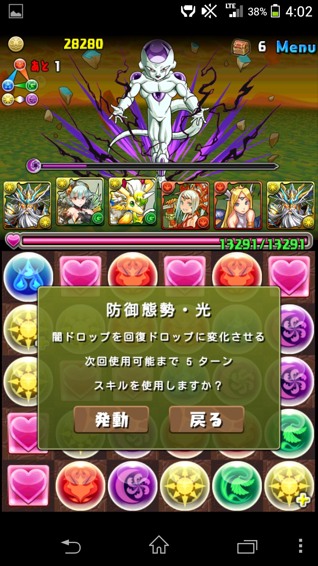 Screenshot_2014-06-06-04-02-47.png