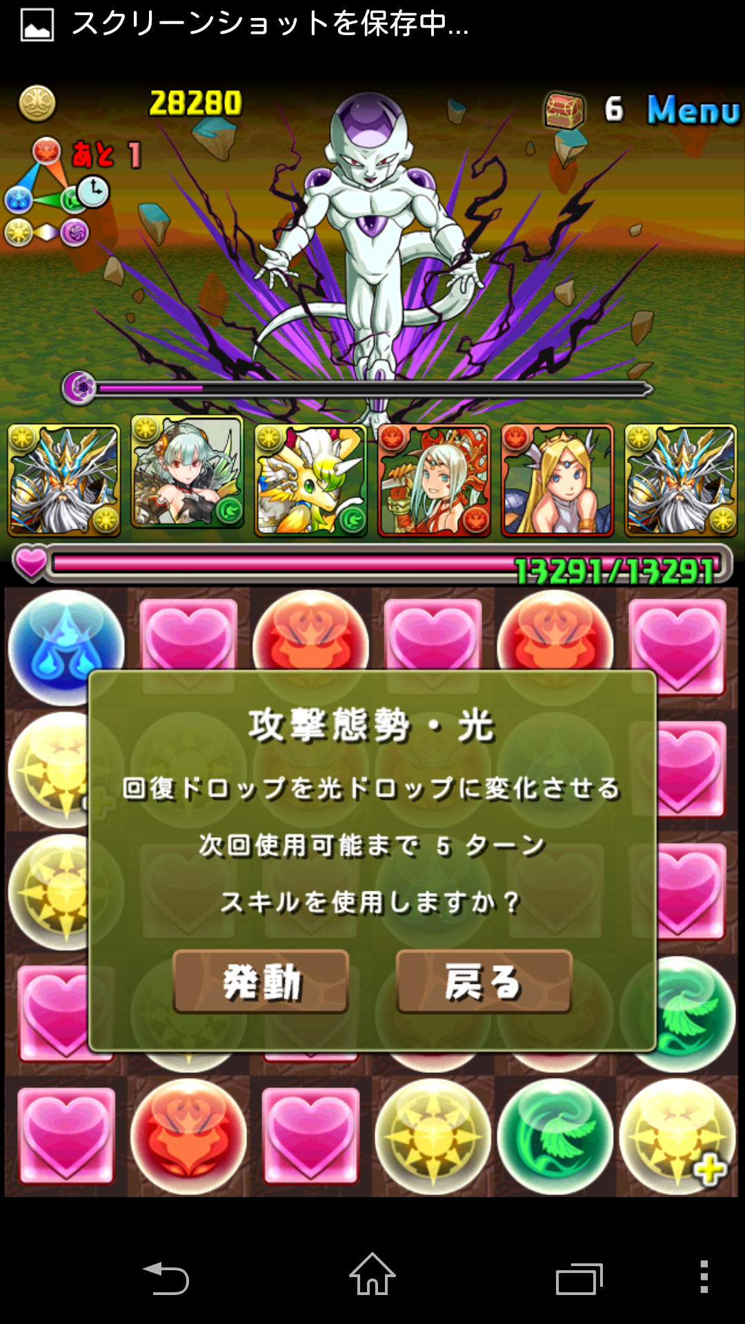 Screenshot_2014-06-06-04-02-51.png