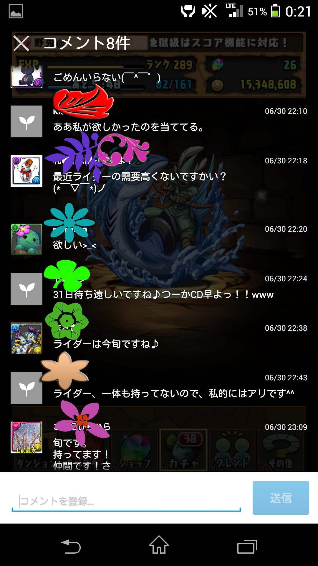 Screenshot_2014-07-01-00-22-01.jpg