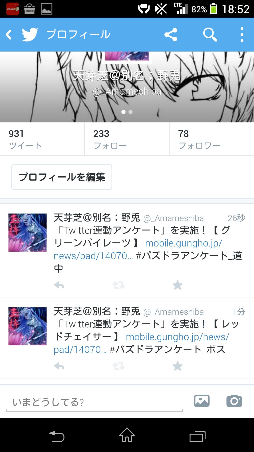 Screenshot_2014-07-04-18-52-27.png