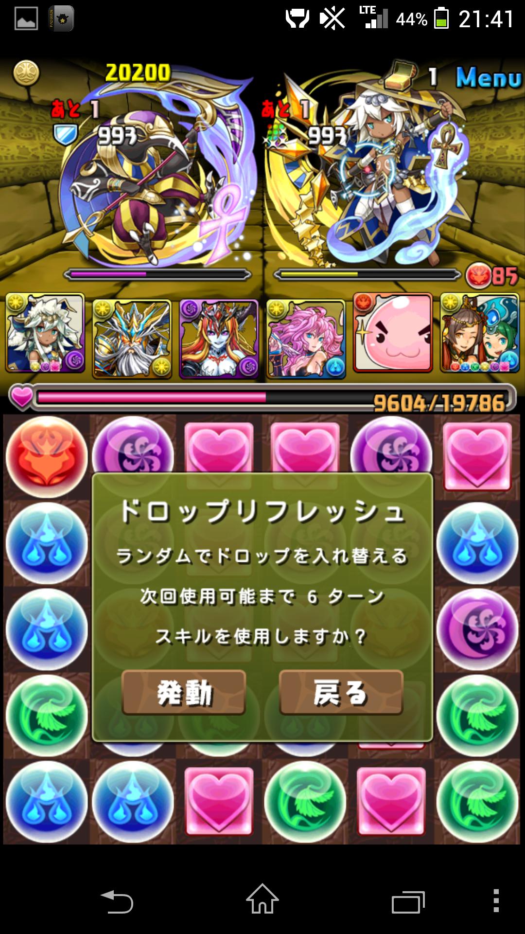 Screenshot_2014-07-16-21-41-04.png