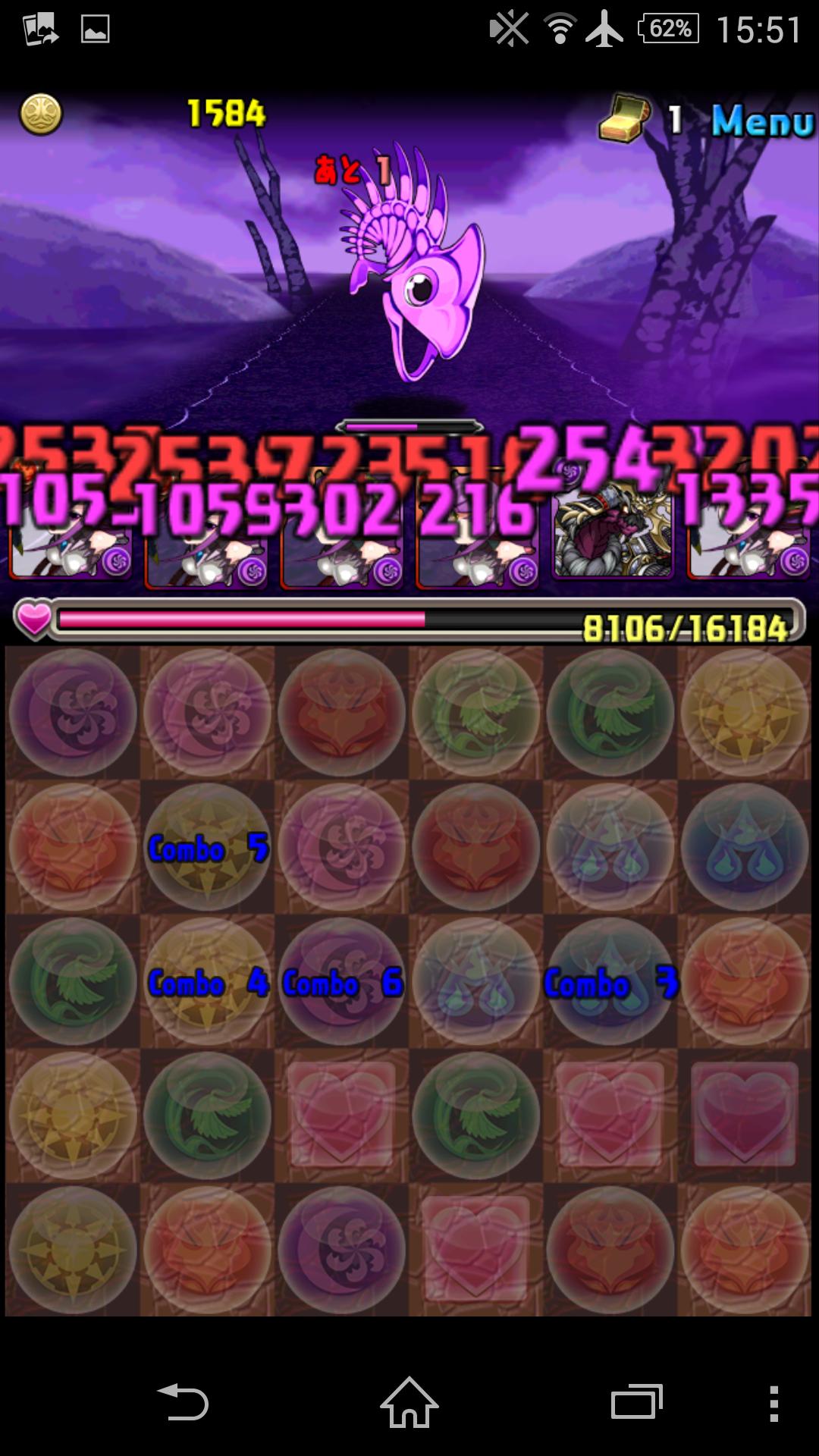 Screenshot_2014-08-20-15-51-53.png