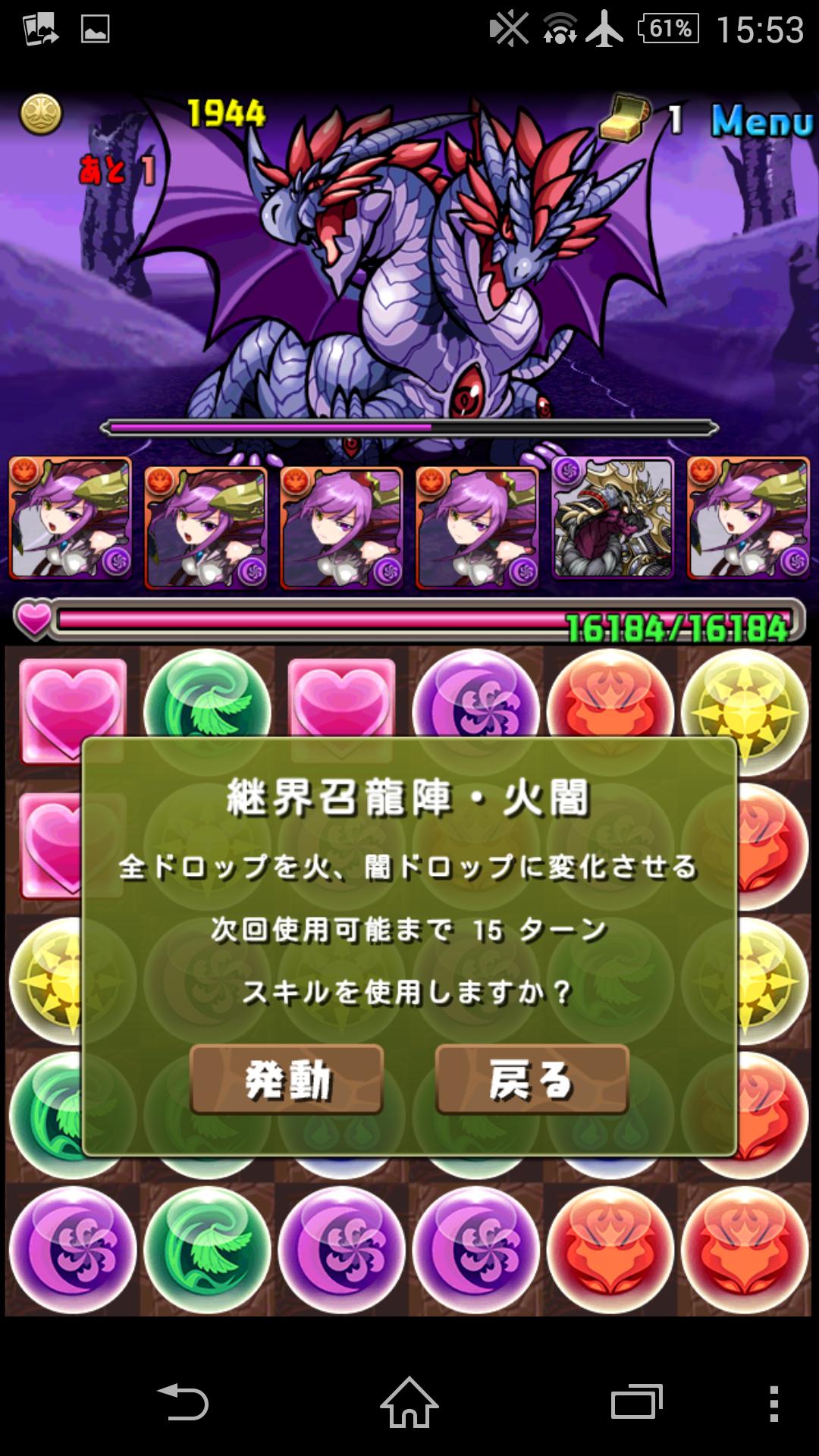 Screenshot_2014-08-20-15-53-34.png