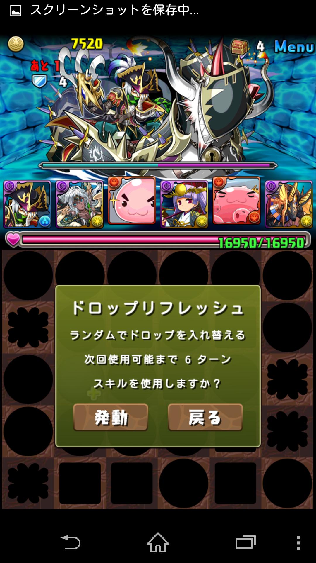 Screenshot_2014-08-27-23-01-17.png