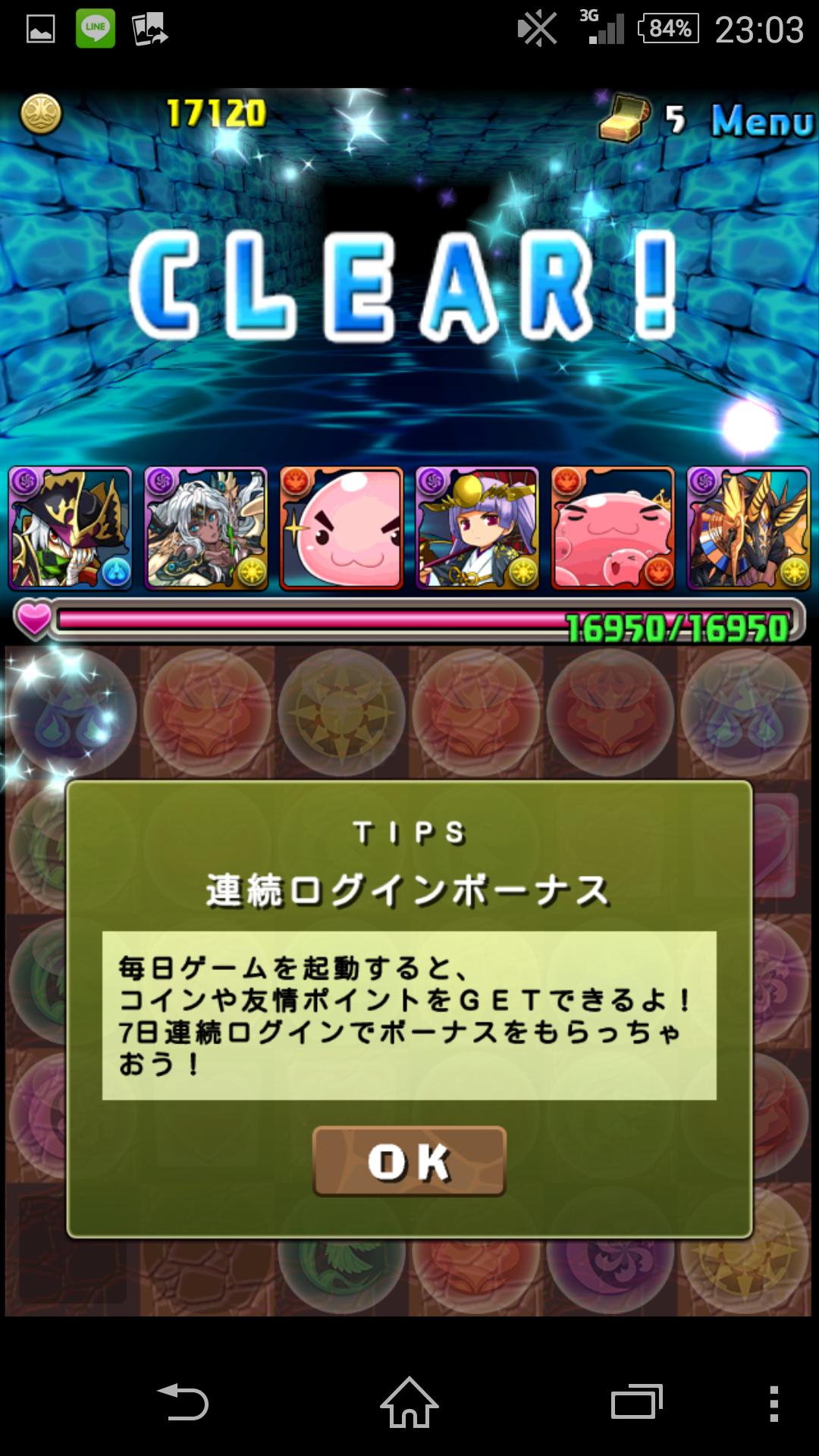 Screenshot_2014-08-27-23-03-40.png
