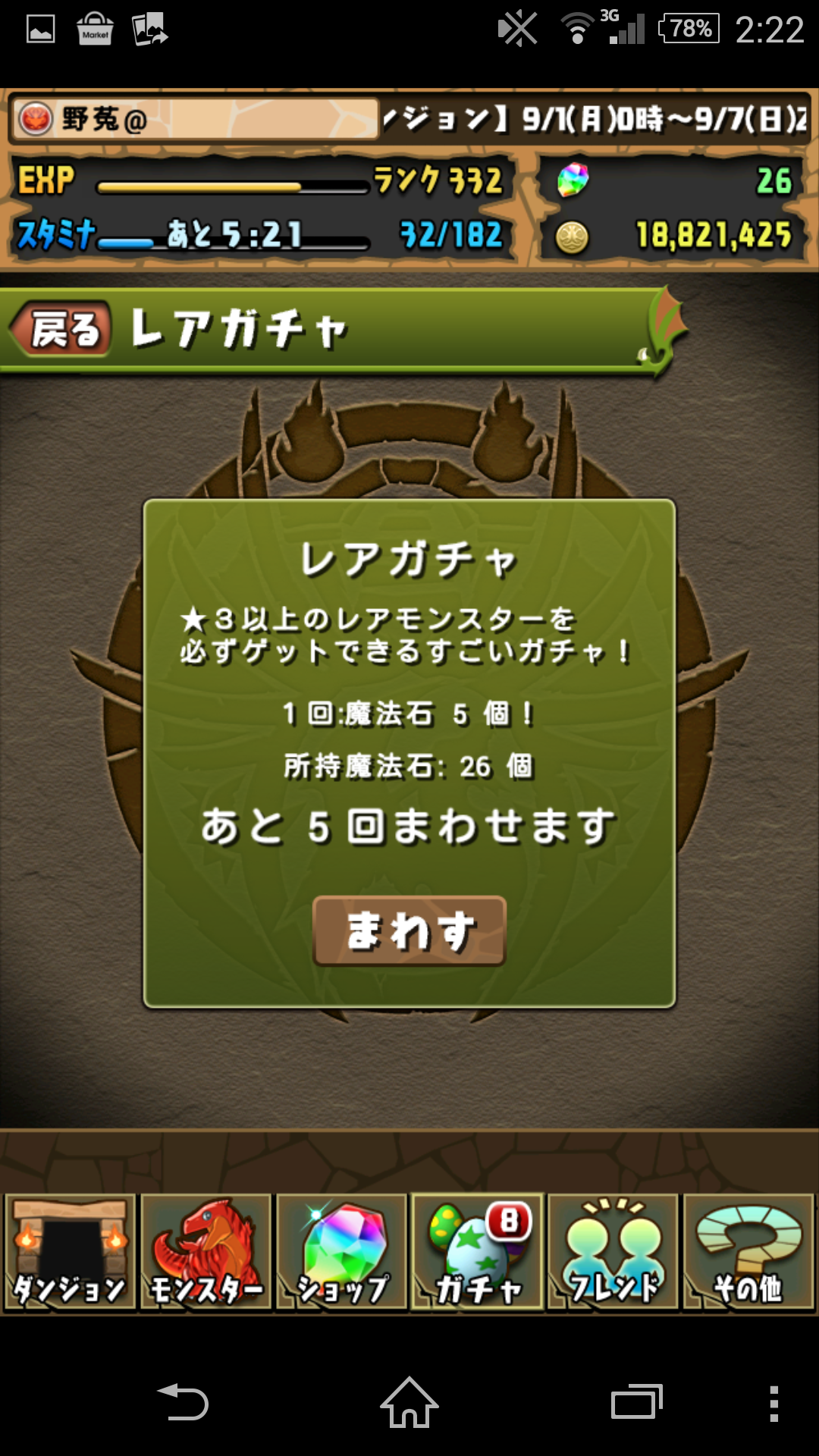 Screenshot_2014-09-08-02-22-38.png
