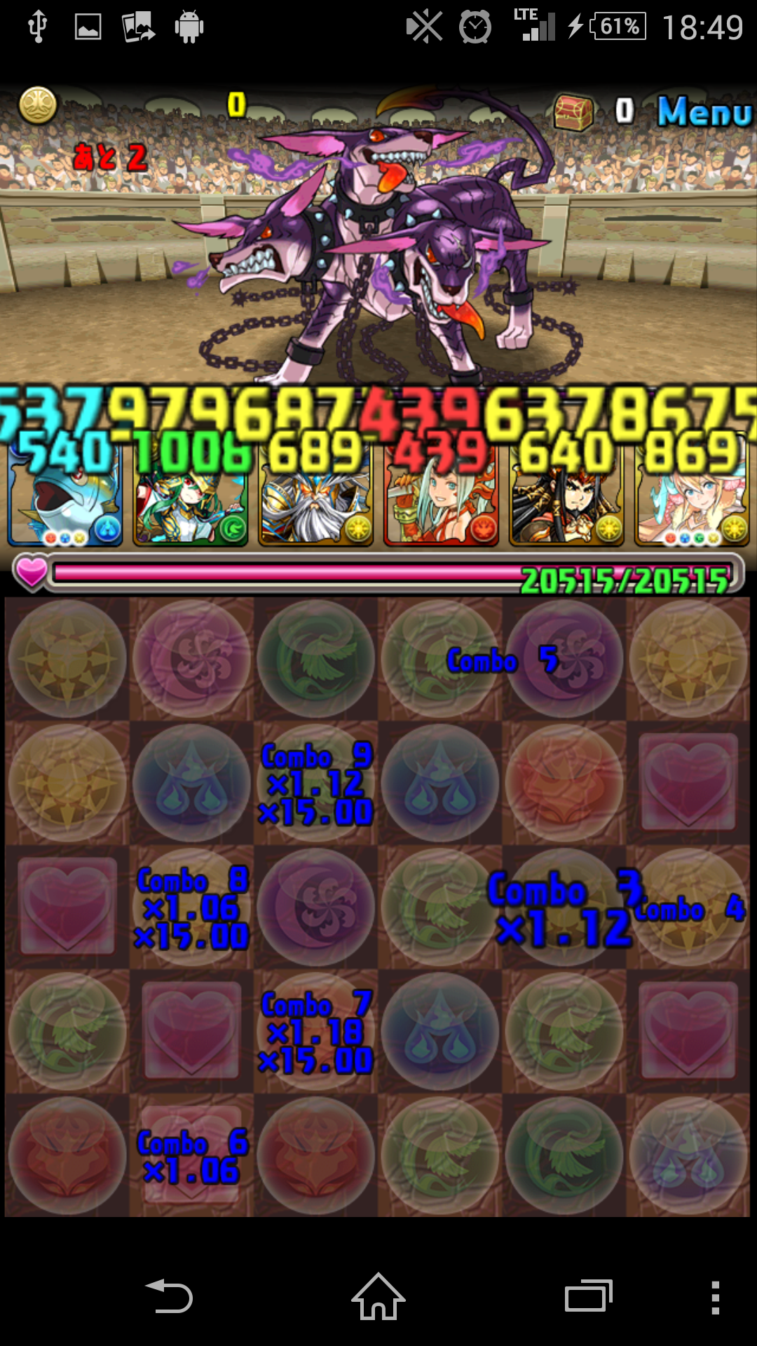 Screenshot_2014-09-09-18-49-13.png