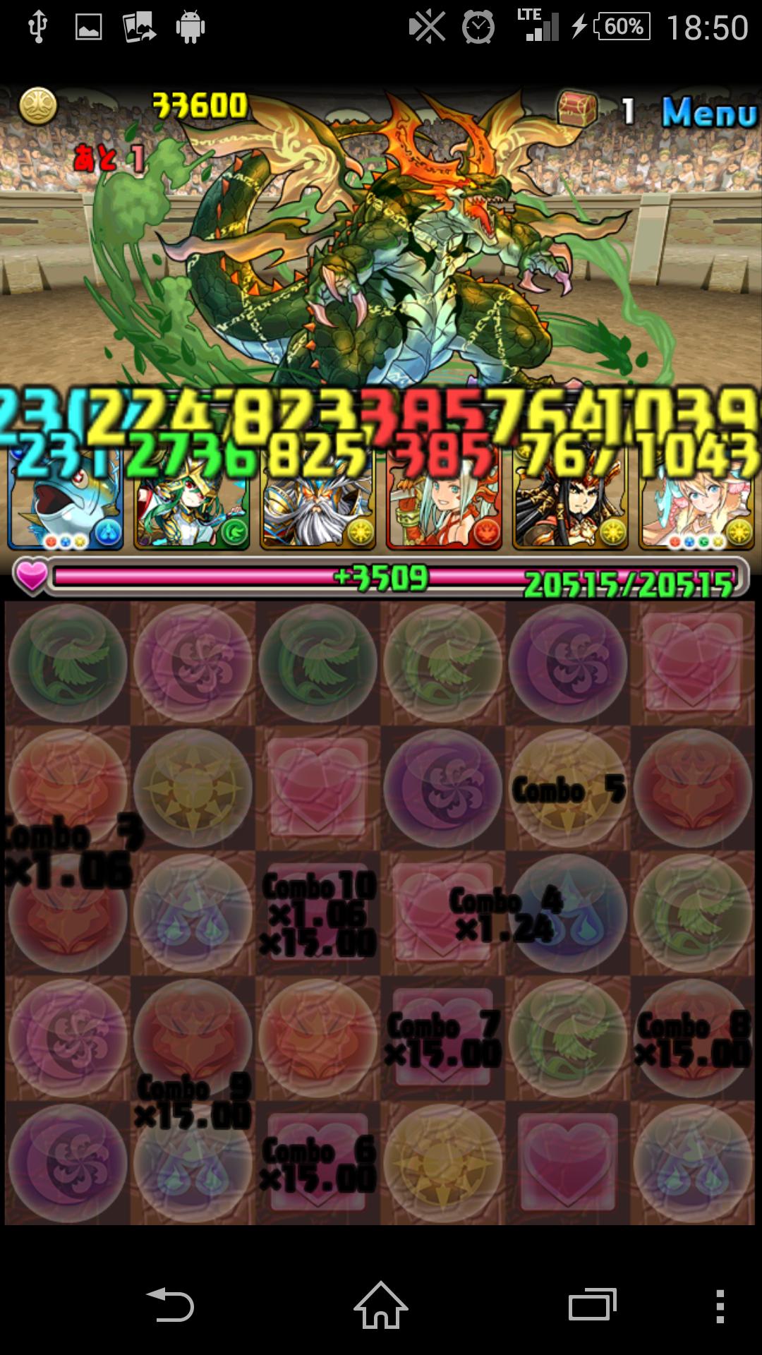 Screenshot_2014-09-09-18-50-36.png