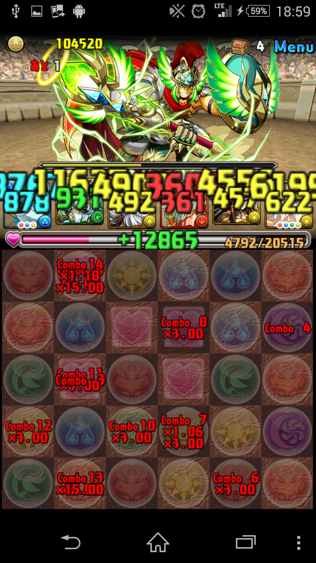 Screenshot_2014-09-09-18-59-02.png