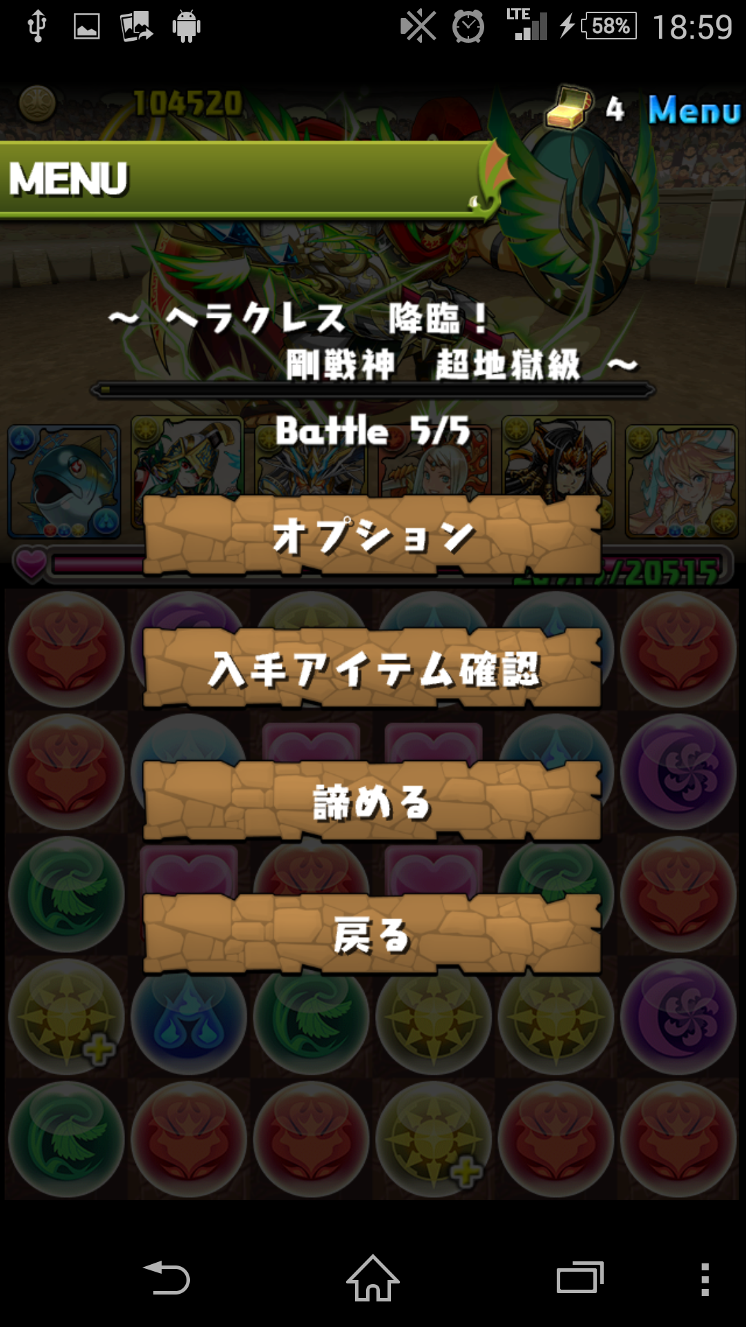 Screenshot_2014-09-09-18-59-33.png