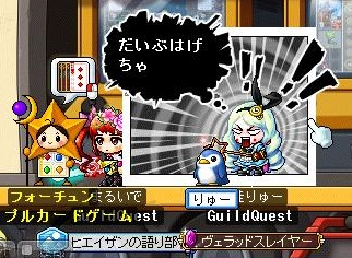 Maple140722_031609.jpg