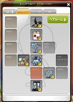 Maple140807_222223.jpg