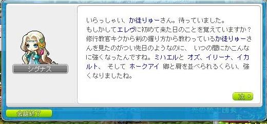 Maple140818_021952.jpg