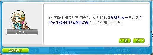 Maple140818_021956.jpg