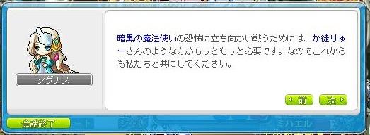 Maple140818_022013.jpg
