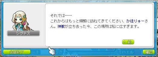 Maple140818_022018.jpg