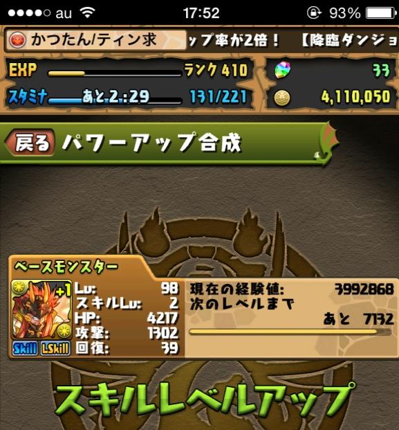 fc2blog_2014072418501437e.jpg