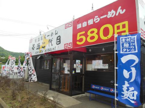DSCN3539.jpg