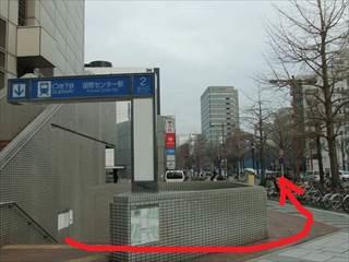 国際センター駅 1