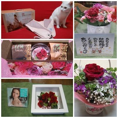 平成26年5月10日母の日、子供達からのプレゼント