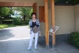 平山郁夫美術館 1
