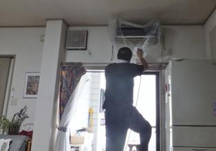 エアコンクリーニング 2