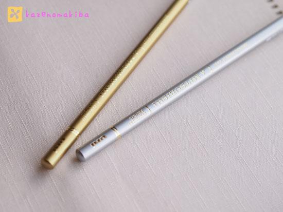 三菱 色鉛筆