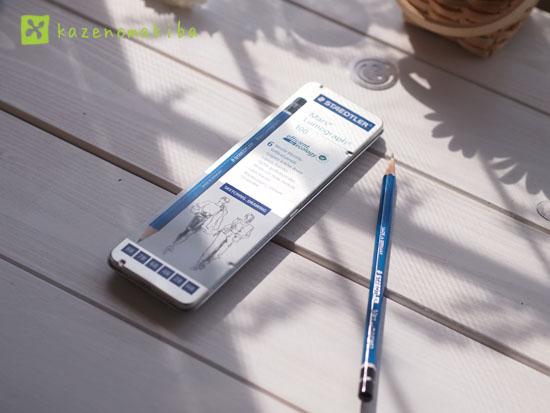 STAEDTLERのデッサン用の鉛筆