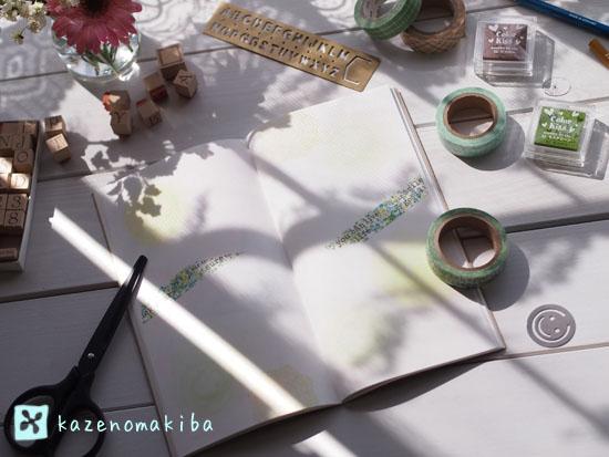 トラベラーズノートの使い方