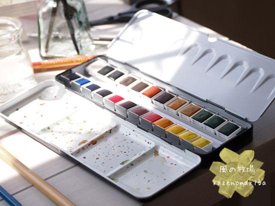 ラウニーの水彩絵具