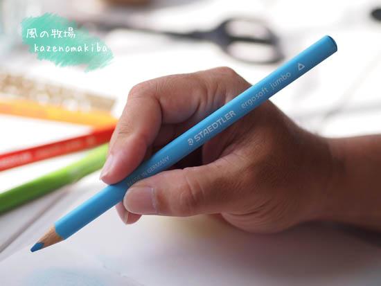 STAEDTLER色鉛筆 エルゴソフト ジャンボ