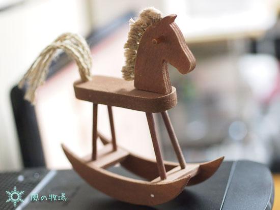 木馬の騎士