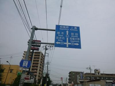 20140622004.jpg