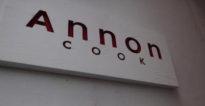 Annon2