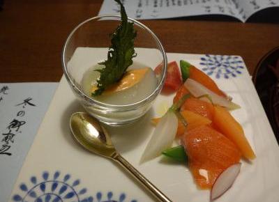 界 箱根 夕食2