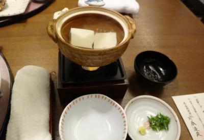 界 箱根 朝食3