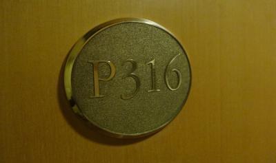 ホテルオオクラ福岡3月1