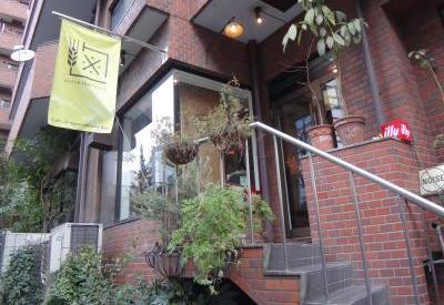 Kojimachi Cafe1