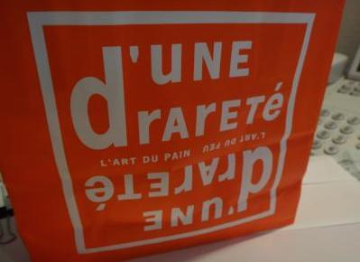 デュヌ・ラルテ2