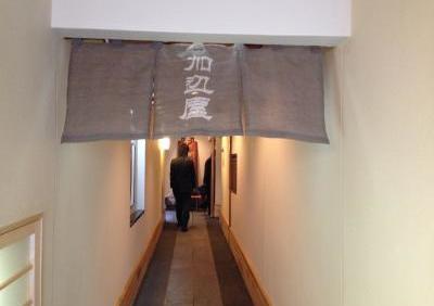 加辺屋 川端本店2
