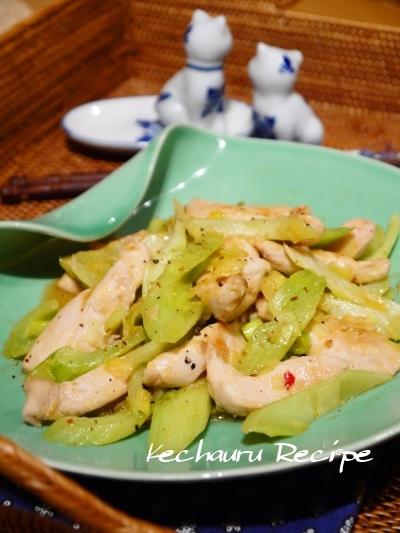 セロリと鶏肉の味噌炒め 1