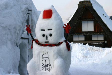 景色が素晴らしいと有名な世界遺産 白川郷でも一番綺麗な季節は冬と言れております~水墨画のような雪景色です~③