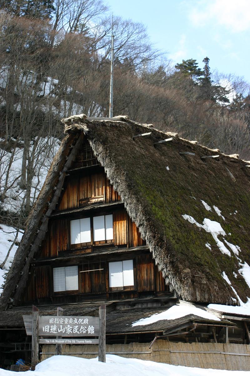 国指定重要文化財 旧遠山家民俗館 (Tooyama house) ①
