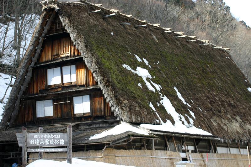国指定重要文化財 旧遠山家民俗館 (Tooyama house) ③