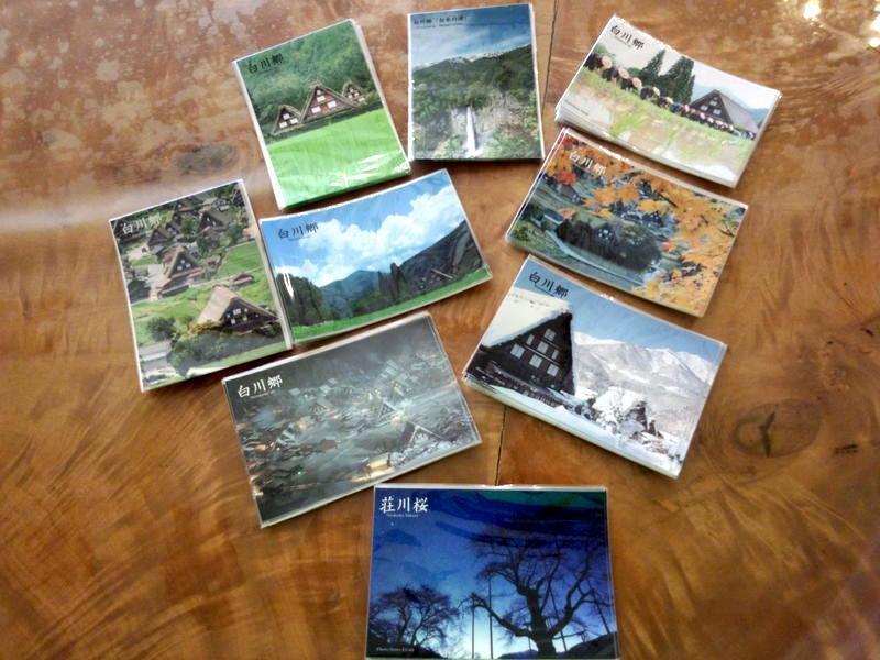ポストカード 白川人が撮影した白川郷の風景など各種 1枚150円 温泉施設で好評販売中!! ①
